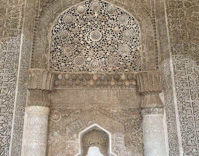 محراب مسجد ارومیه