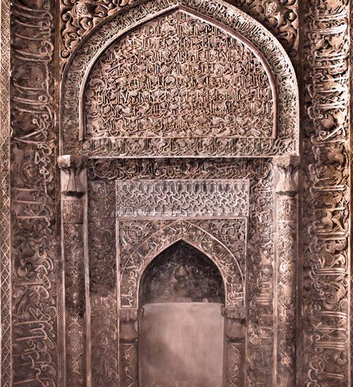 محراب مسجد جامع اصفهان