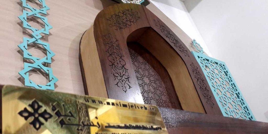 امامزاده سید اسماعیل باغ بهادران