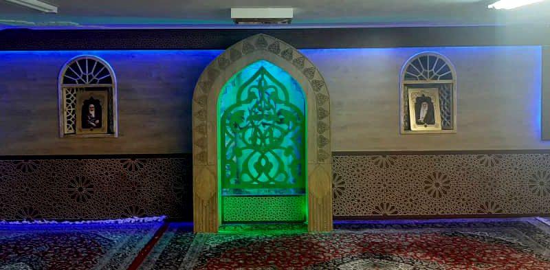 دفتر امام جمعه اصفهان