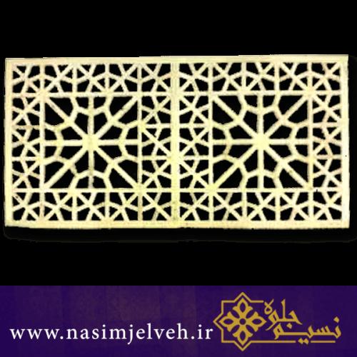 شبکه 2 شمسه با حاشیه دور-min