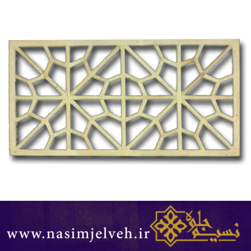 شبکه 2 شمسه-min-1
