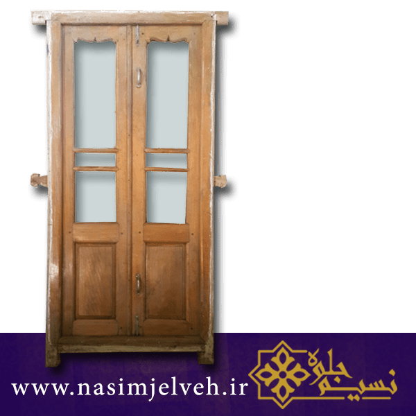 درب قدیمی 1