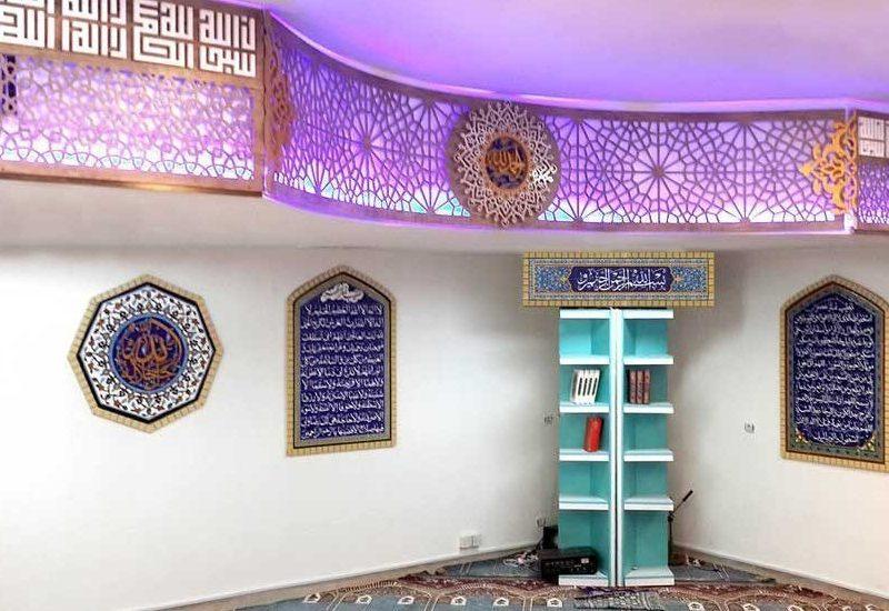 دکور مذهبی نمازخانه نجف آباد