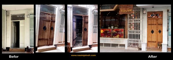 درب سنتی قدیمی روکش شده روی درب فلزی